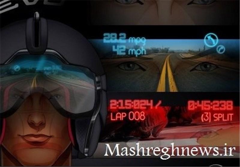 کلاه ایمنی متفاوت برای موتورسواران