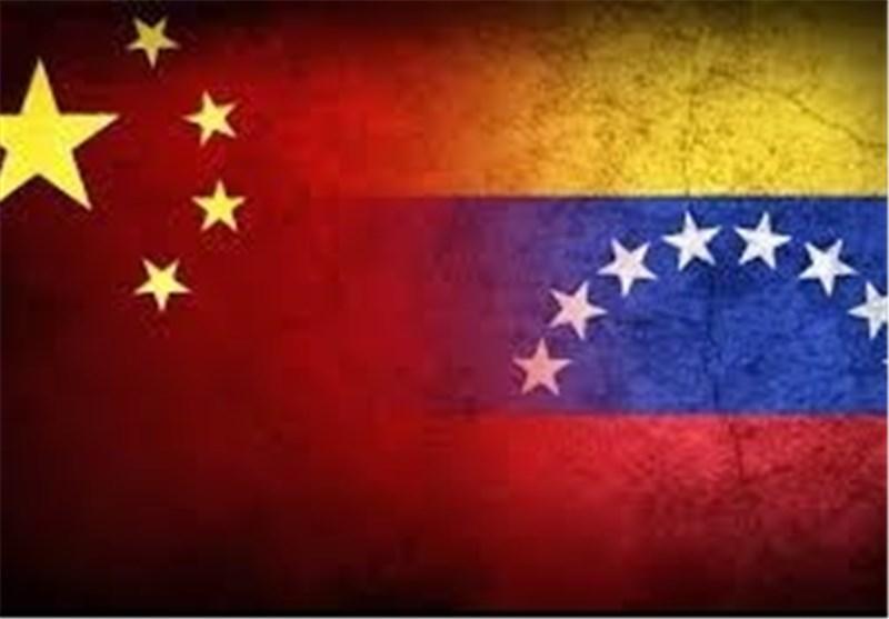 گسترش روابط ونزوئلا و چین در زمینه اقتصادی