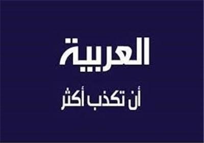 """ناطق حزب المؤتمر یُکذب قناة """"العربیة"""" ویدعو جماهیر الشعب الیمنی الى التحلی بالحکمة"""