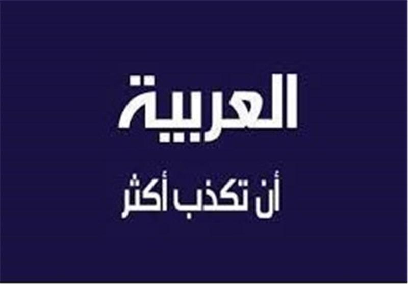 """العراق یدرج """"العربیة"""" و""""الجزیرة"""" على رأس لائحة 12 قناة فضائیة عراقیة وعربیة تحرض علی الارهاب"""