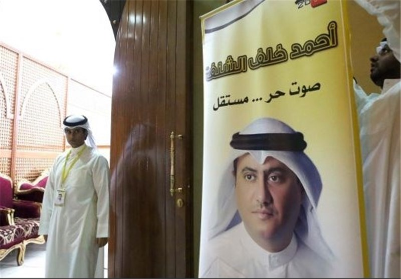 Voting Begins in Kuwait's Legislative Election