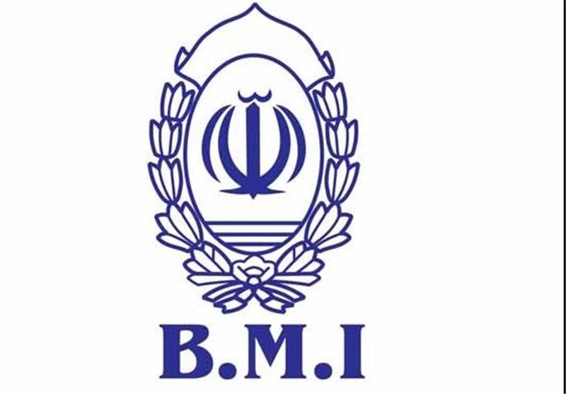 آغاز مرحله دوم و اعلام اسامی برندگان مرحله نخست طرح «پایش 1400» بانک ملی ایران