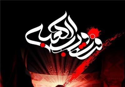 مراسم سوگواری شهادت حضرت علی (ع) و شب قدر در مسجد کاردیکلا