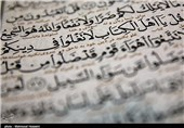 ثبتنام 200 هزار نفر تاکنون در طرح تربیت حافظان قرآن سال 92