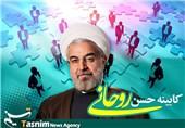 آخرین اخبار درباره کابینه روحانی/ افزوده شدن دادکان به گزینههای ورزش و علوی به وزارت کشور