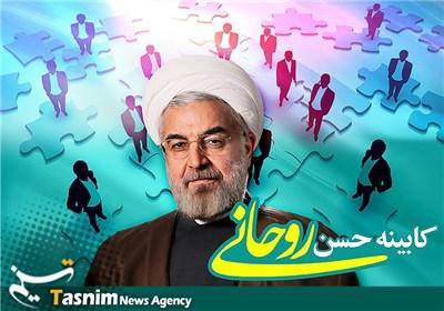 کابینه حسن روحانی رییس جمهور منتخب