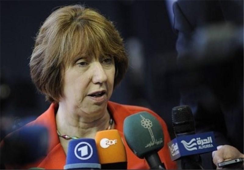 "Iran, World Powers Concluded ""Useful"" Nuclear Talks, Says Ashton"