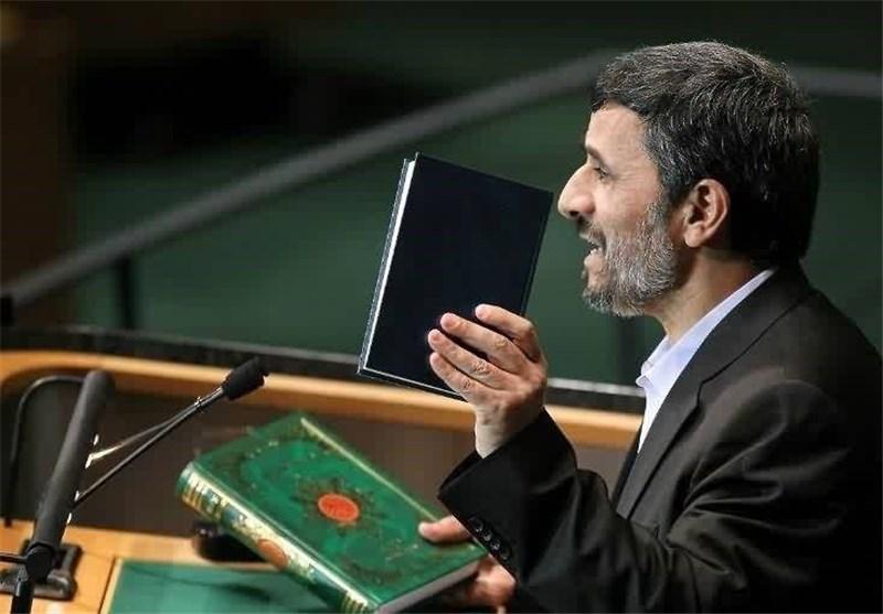 قرار نبود امروز احمدینژاد در دادگاه حضور یابد