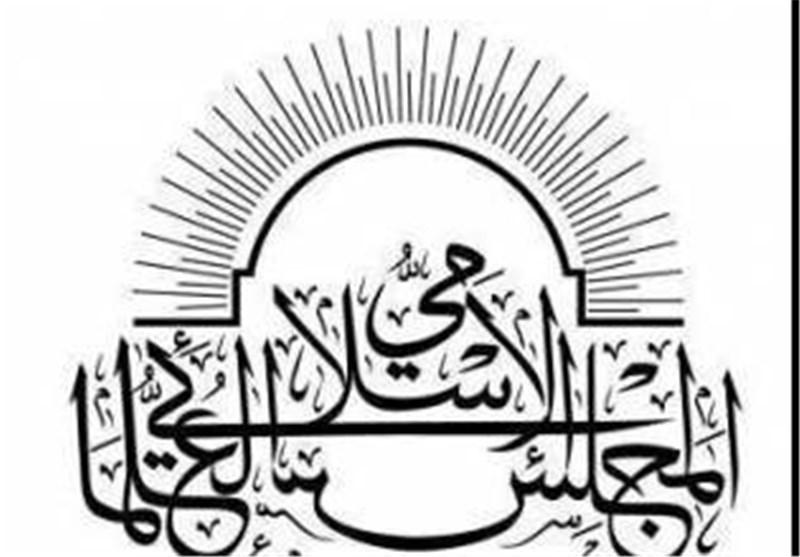 شورای علمای بحرین