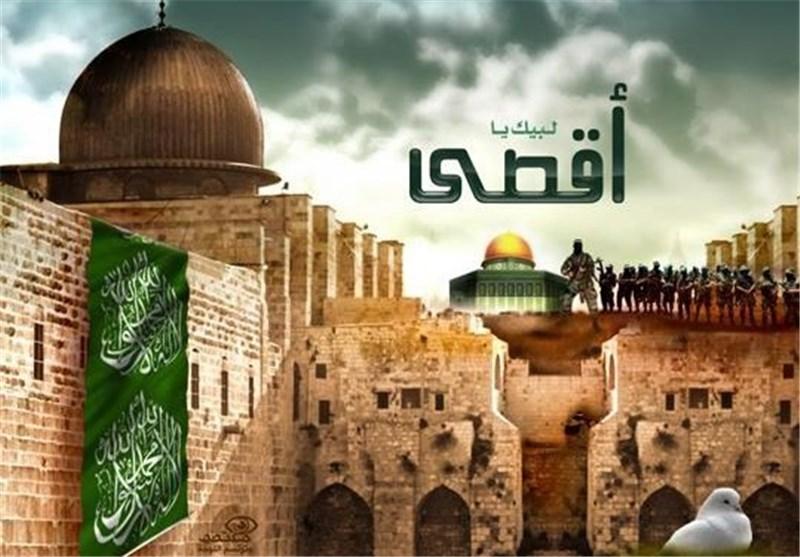 روزجهانی قدس روز وحدت جهان اسلام برای آزادی قدس- اخبار رسانه ها ...