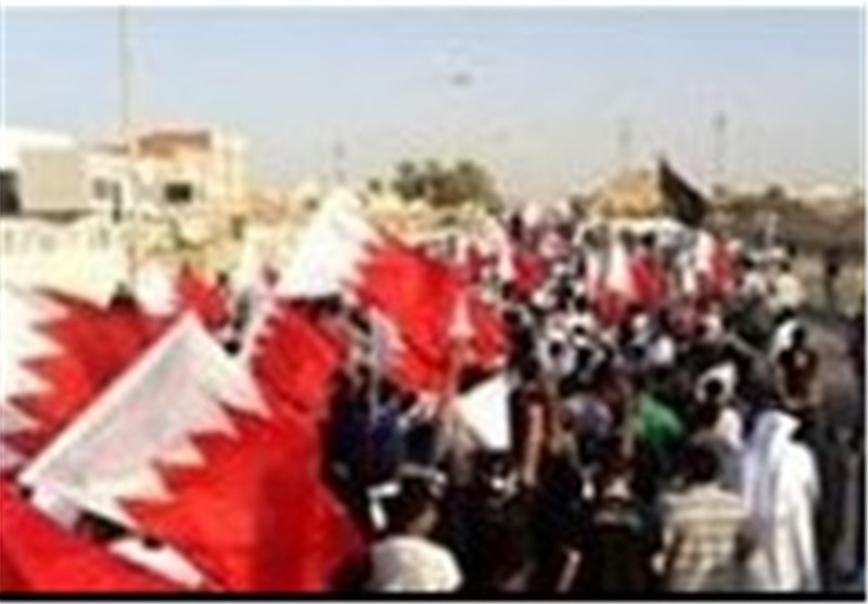 UN Criticizes Bahrain over Toughened Anti-Protest Laws
