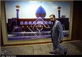 """جزئیات جدیدی از برنامه """"ماه خدا""""/ اجرای 4 نفره از استودیوی تولید تا بام تهران"""