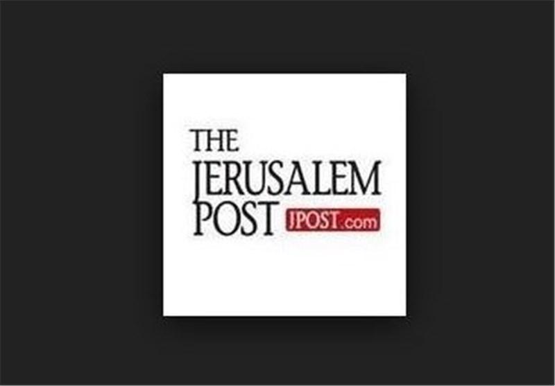 اورشلیم پست