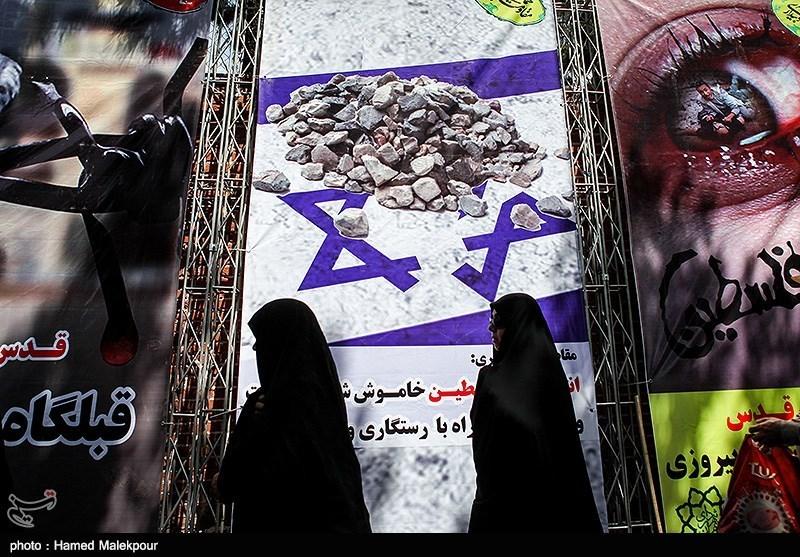 İran'ın Genelinde İsrail'le Ölüm Sloganları Yankılandı