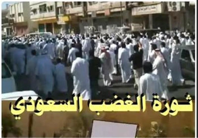 ثورة الغضب السعودي