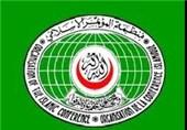 مسئلہ فلسطین اور او آئی سی کا کردار