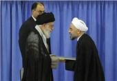 الإمام الخامنئی ینصب حجة الإسلام روحانی رئیسا