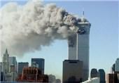 American Airlines Flight Diverted after Passenger's 'Alarming' 9-11 Speech
