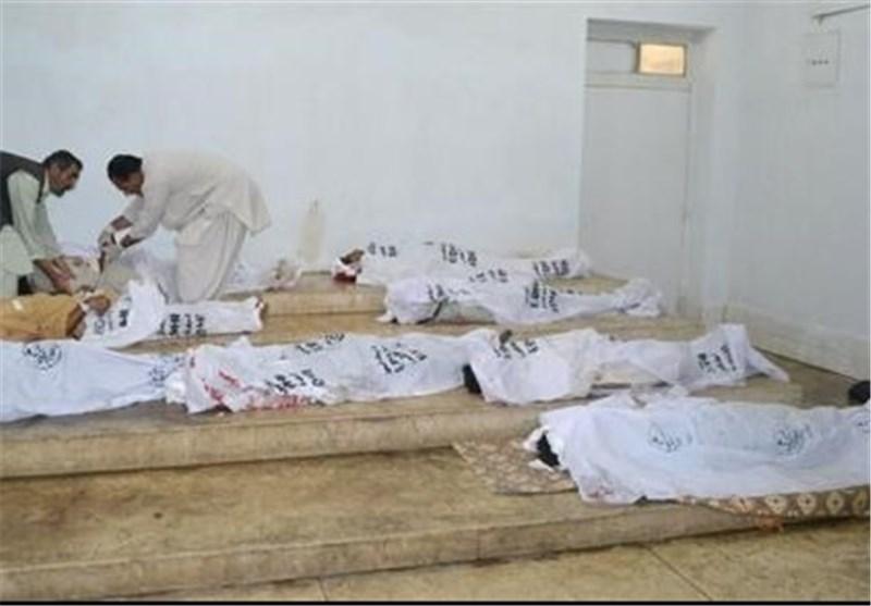 Children Killed in Pakistan Explosion