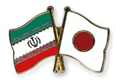 Japan Seeks to Sign Investment Pact with Iran