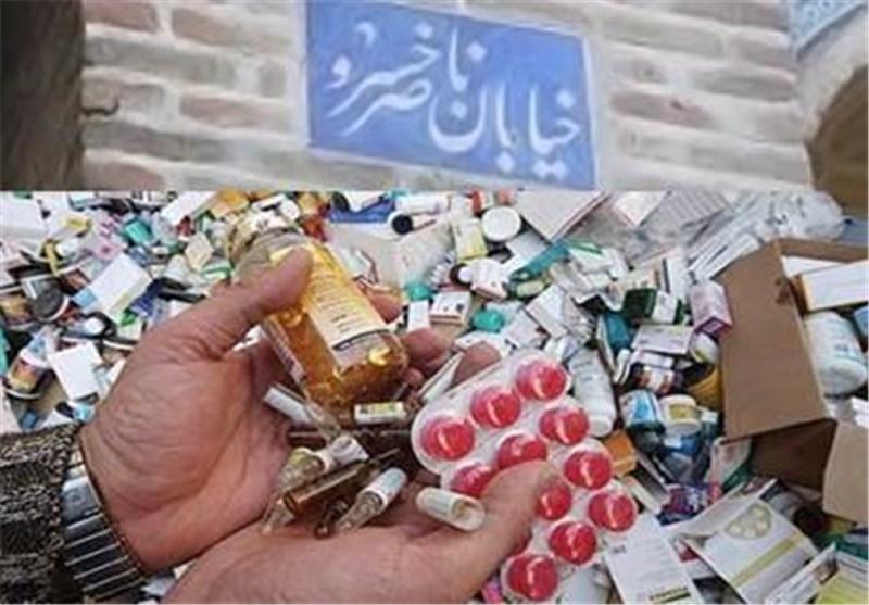 دارو های غیرمجاز قاچاق ناصر خسرو