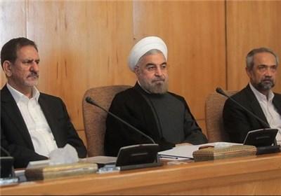 تقریر مصور عن أول اجتماع لمجلس وزراء روحانی