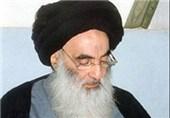 Ayetullah Sistani'den Iraklılara Seçim İle İlgili Tavsiyeler