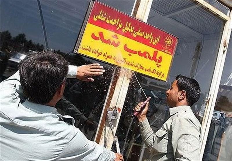 بیش از 5 هزار پرونده برای متخلفان صنفی در خراسان شمالی تشکیل شد