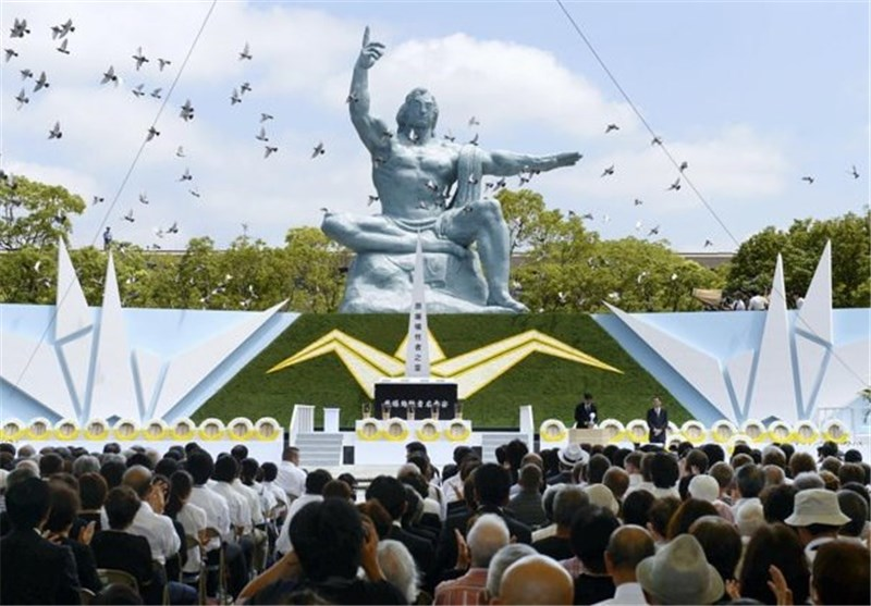 Nagasaki Marks 68th Anniversary of Atomic Bombing