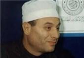 Şii Alim Hasan Şehate'nin Öldürüldüğü Davadan Yargılanan 1 Kişiye 14 Yıl Hapis