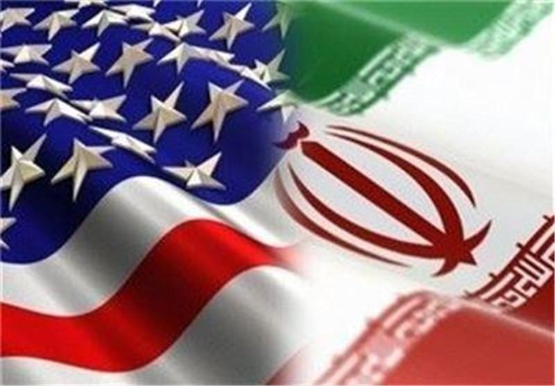 علم ایران وأمریکا