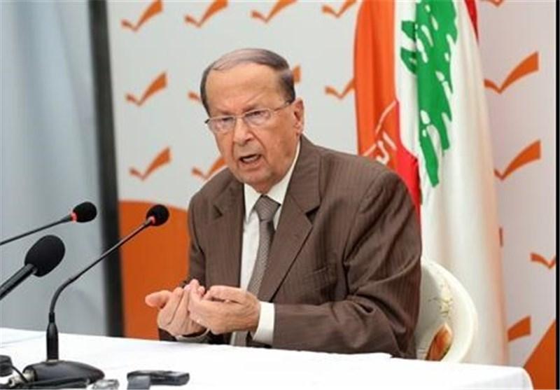 میشل عون: حریری کی گرفتاری کو لبنان دشمن اقدام تصور کرتے ہیں