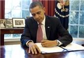 روزنامه وال استریت ژورنال: آمریکا حاضر به لغو تحریم ها در توافق نهایی نیست