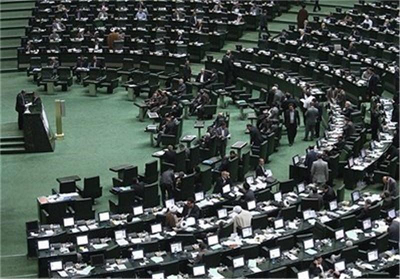 نواب الشعب بمجلس الشوری یستأنفون مناقشة أهلیة وزراء حکومة روحانی
