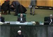 سؤال از رئیسجمهور| پاسخ کتبی روحانی به سوالات نمایندگان مجلس