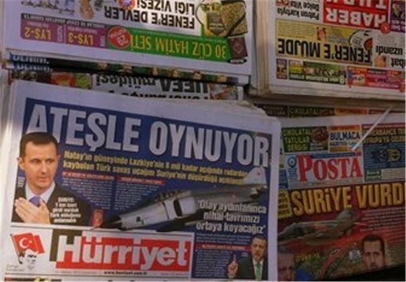 صحیفة ترکیة