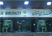 حضور معاون خدمات شهری شهردار تهران و جمعی از مدیران شهری در غرفه تسنیم