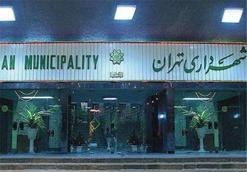 صداقت از روابط عمومی شهرداری تهران میرود