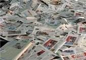 """چیستی تلاش """"انجمن منحله صنفی روزنامهنگاران"""" برای ممانعت از اجرای """"مرّ قانون""""!"""