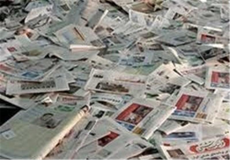 اعلام فراخوان بیستمین جشنواره مطبوعات و خبرگزاریها