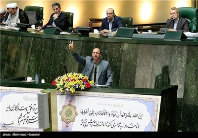 Photos: Iran's Parliament Holds Third Day of Debates on Rouhani's Cabinet