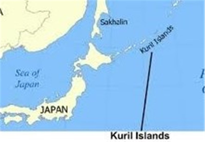 Japanese Minister to Visit Russia's Kuril Islands