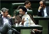 US Senator Was Under Surveillance in Iran Trip, Minister Says