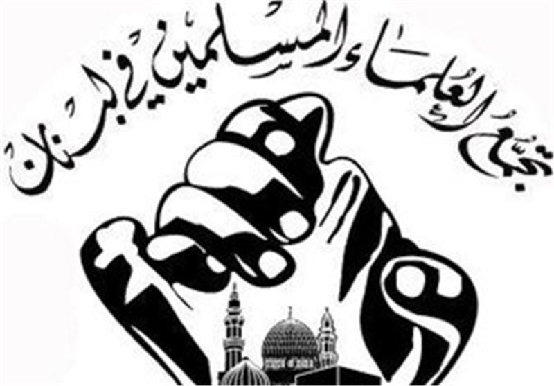 تجمع العلماء المسلمین فی لبنان : أین العرب من الاعتداءات الصهیونیة على المسجد الاقصى ؟؟