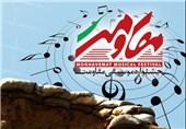 کرمانشاه| زخم غفلت بر پیکره جشنواره ملی موسیقی مقاومت