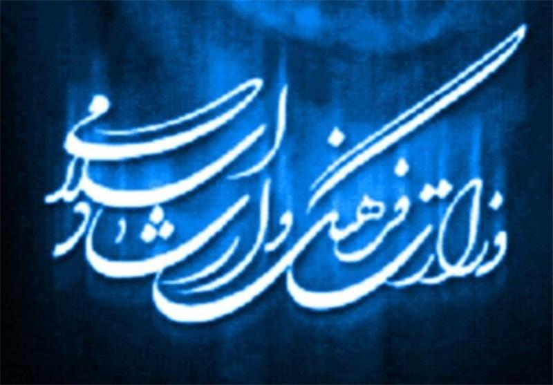 زیارت از بعید پیامبر اعظم(ص) در اردبیل قرائت میشود