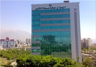تخلف دولت در عدم افزایش 20درصدی حقوق کارمندان محرز شد + متن نامه