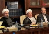 کلیات نحوه اداره بانک مرکزی جمهوری اسلامی ایران تصویب شد