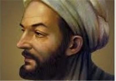 """برگزاری همایش """"عقلانیت در حکمت سینوی"""" با حضور بزرگان حکمت کشور در همدان"""
