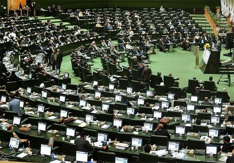 آغاز جلسه علنی مجلس با 73 کرسی خالی